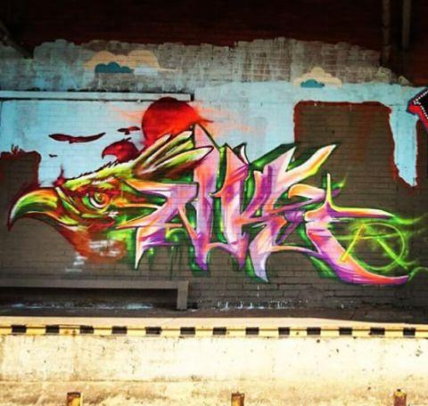 Urban Art | Nuke